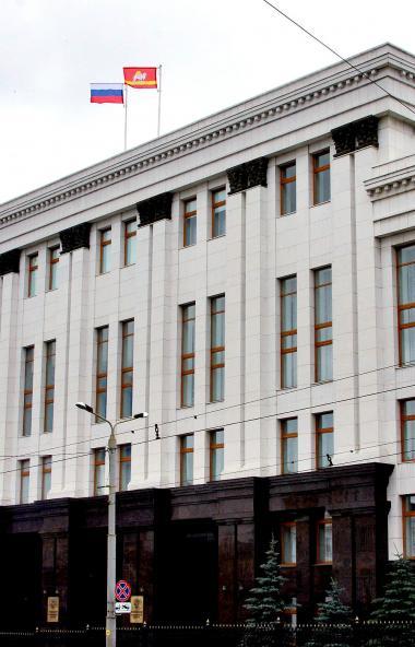 Правительство Челябинской области создает новое казенное учреждение, которое займется централизов