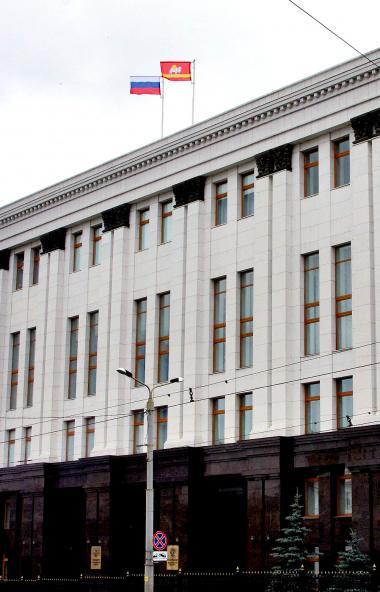Заместителем начальника управления проектной деятельности правительства Челябинской области назна