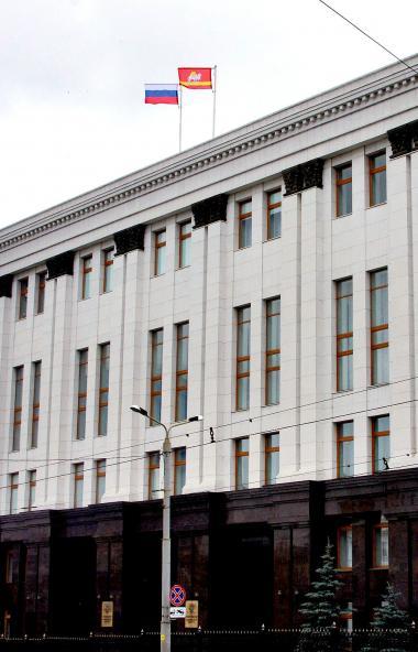 С 25 мая 2020 года социальных отношений Челябинской области прекращает прием заявлений на получен