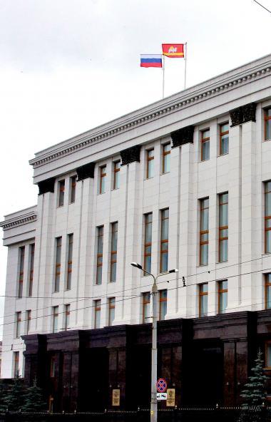 Заработная плата работников государственных бюджетных и автономных учреждений Челябинской области