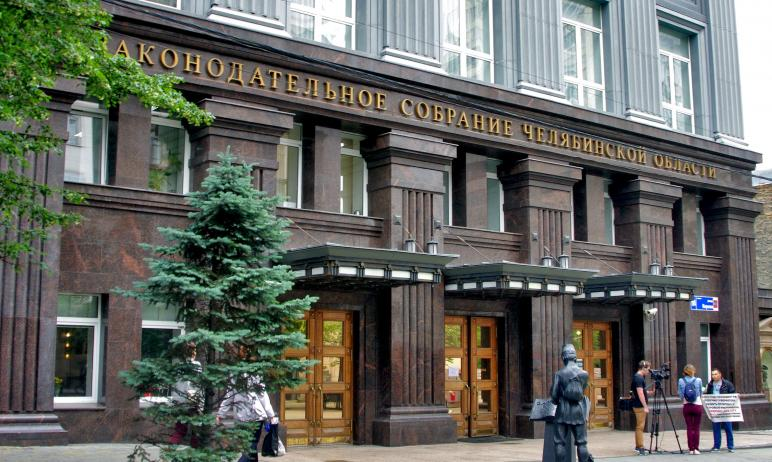 Депутат Законодательного собрания Челябинской области Вячеслав Ершов написал заявление о досрочно