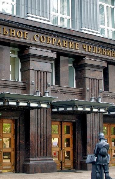 Челябинская область получила дополнительно 8,9 миллиона рублей межбюджетных трансфертов из федера