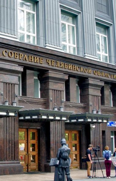 В Челябинской области снижены ставки процентов по налогу для предпринимателей, работающих по упро