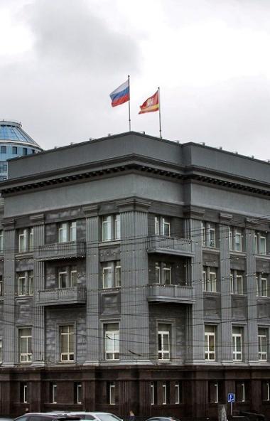 Публичные слушания по проекту бюджета Челябинской области на 2020 год и плановые 2021 и 2022 годы
