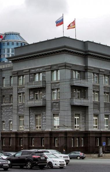 Сегодня, 31 октября, депутаты Законодательного собрания области внесли изменения в главный финанс