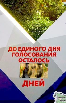 Челябинск с официальным визитом посетил член Центральной избирательной комиссии Российской Федера