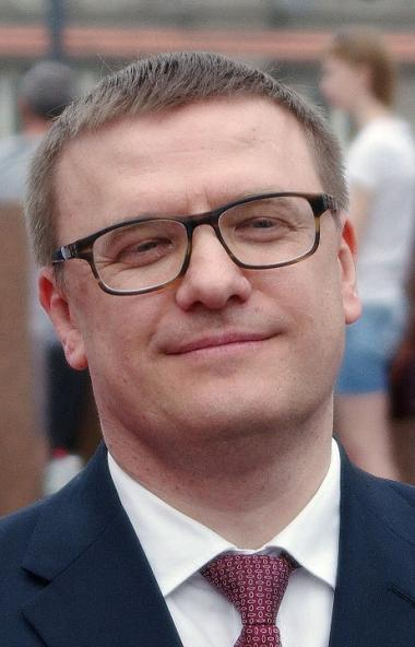 Губернатор Челябинской области Алексей Текслер сегодня, 29-го октября, открыл онлайн-форум глав р