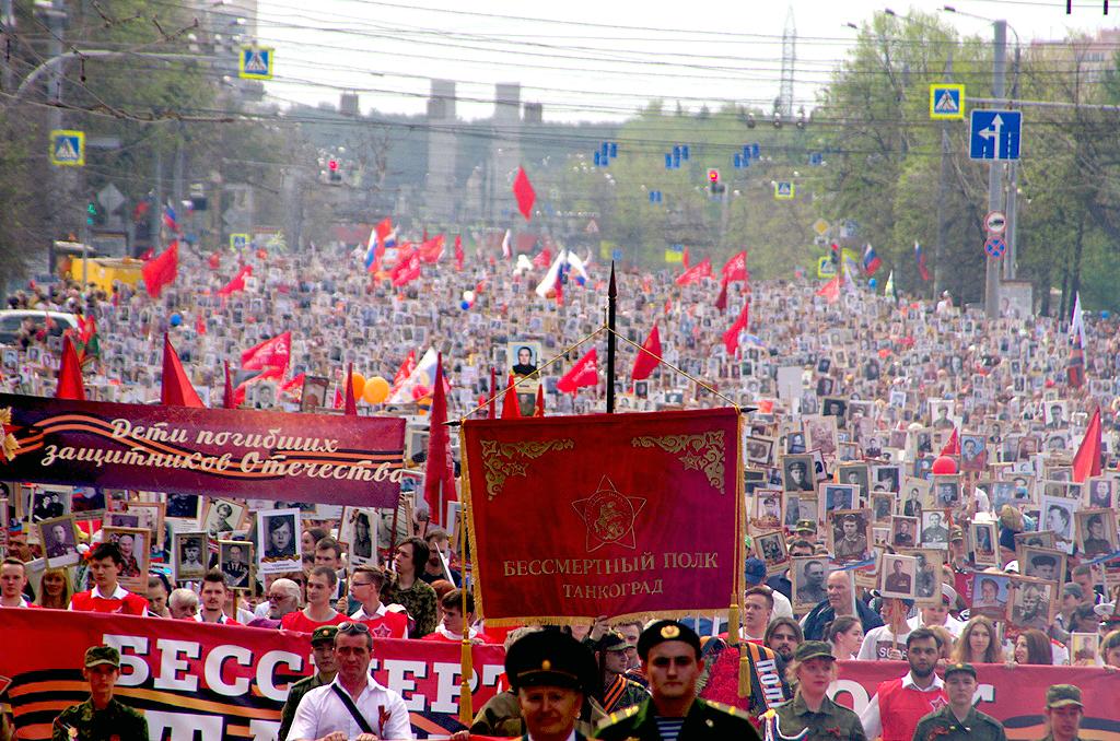 Организаторы - Челябинская городская Дума и управление культуры администрации горо