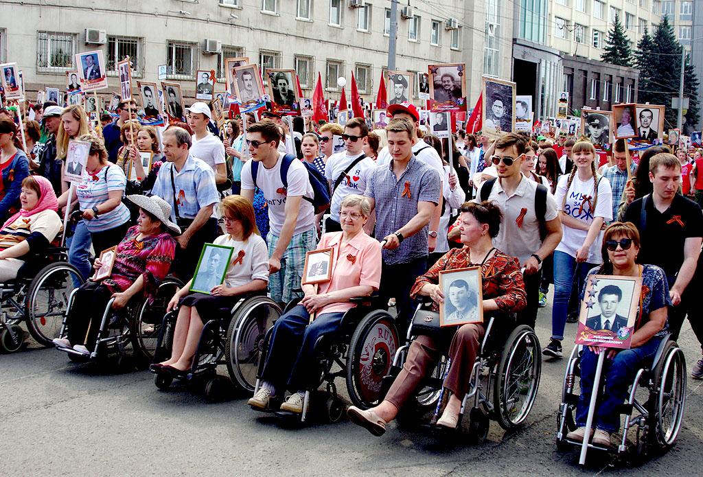 Жителям Челябинской области, как и всем россиянам, станет проще получать инвалидность. Постановле