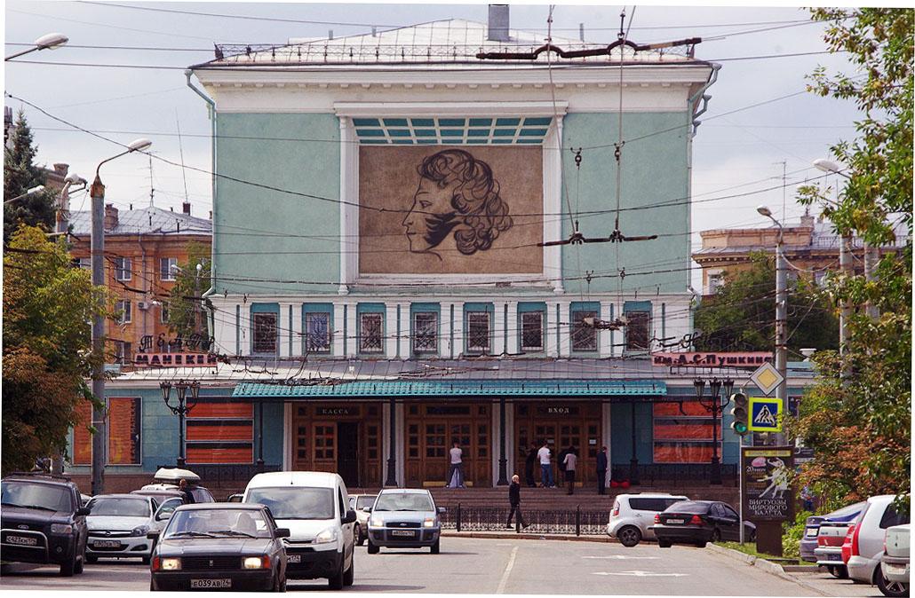 Более 500 человек примет столица Южного Урала из 55 театров Курганской, Свердловской, Челябинско