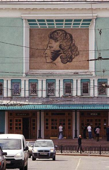 В Челябинске сегодня, пятого сентября, состоится открытие второго международного кинофестиваля «П
