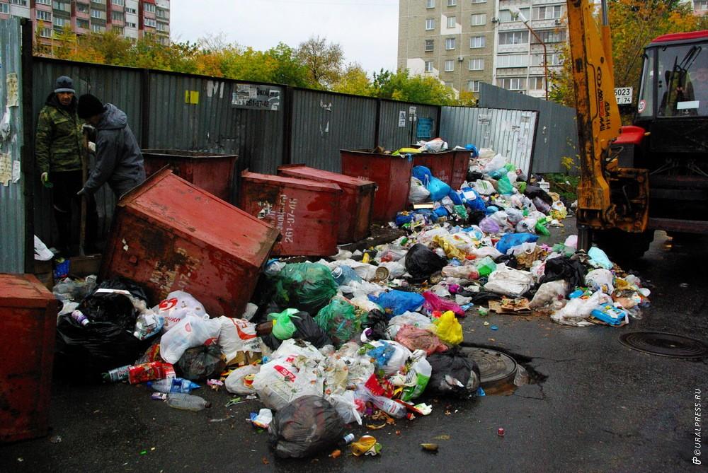В Челябинске снят режим «Чрезвычайной ситуации»,