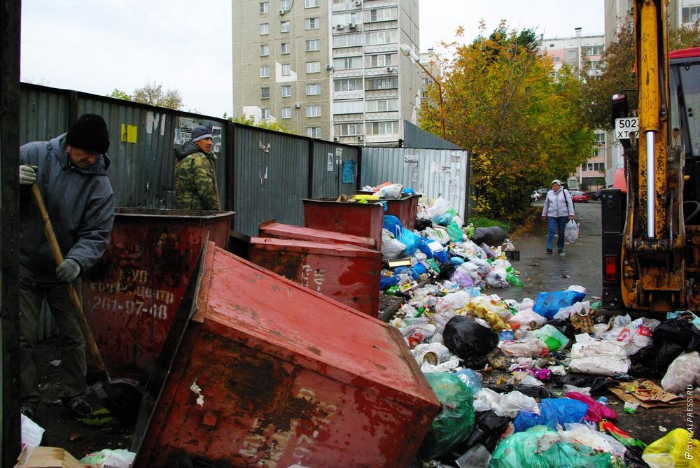ООО «Центр коммунального сервиса», который оказывает населению Челябинска услуги по сбору и вывоз