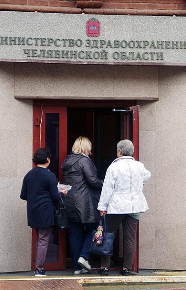 Представители министерства здравоохранения Челябинской области провели рабочую встречу с сотрудни