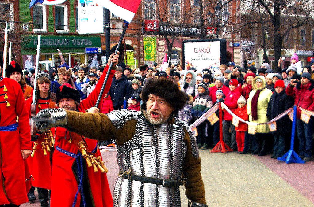 В воскресенье, 4 ноября, жители Челябинской области вместе со всей страной будут отмечать День на