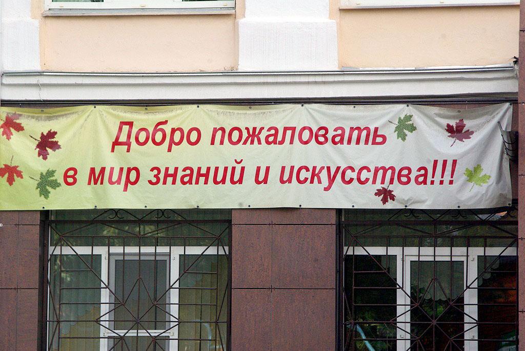 Как сообщили в пресс-службе городского собрания, всего в Магнитогорске 207 муниципальных образова