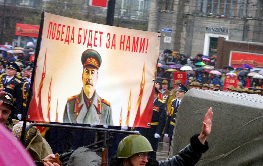 В Магнитогорске (Челябинской области) в День Победы пятый раз выйдут в строй «Бессмертного полка»
