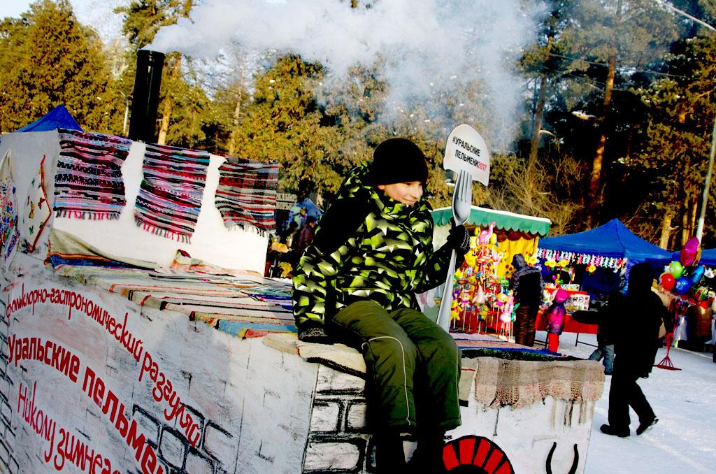 В Челябинске за звание самого народного поборются уральские пельмени. Почетный титул получит самы