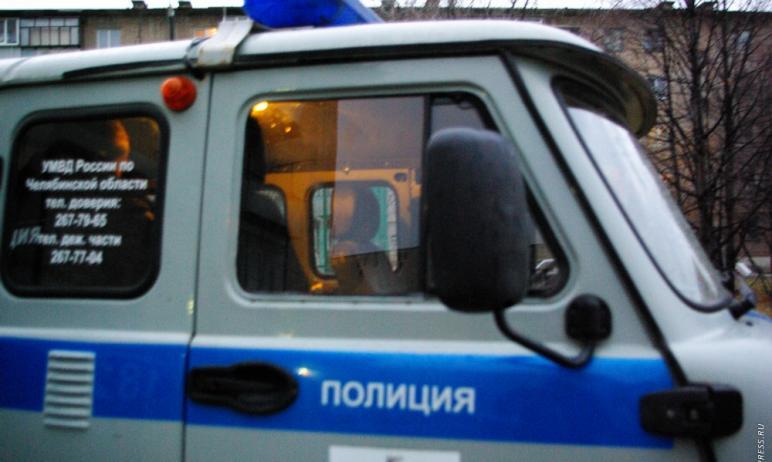 В Уйском районе (Челябинская область) полицейские раскрыли обман местного жителя, который сообщил
