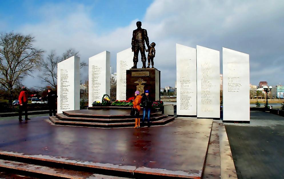Сегодня, девятого декабря, южноуральцы -так же, как все россияне, отмечают памятную дату - День