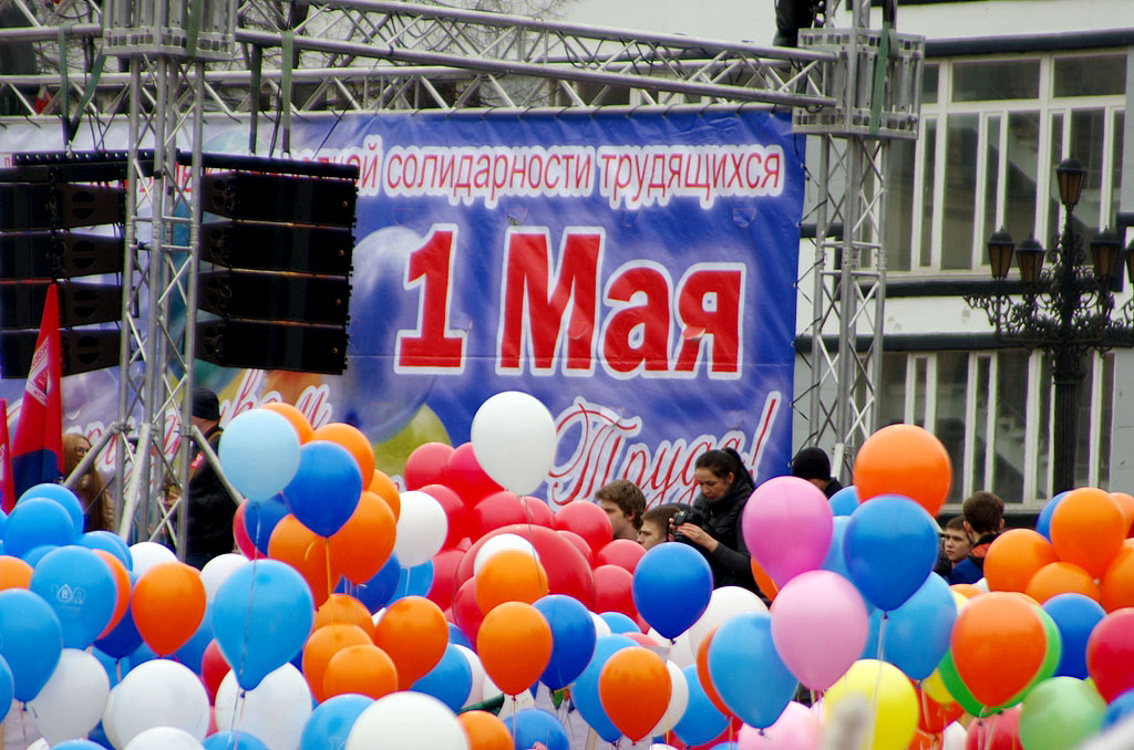В Челябинске состоялись Первомайские митинги. Самое многочисленное меропр