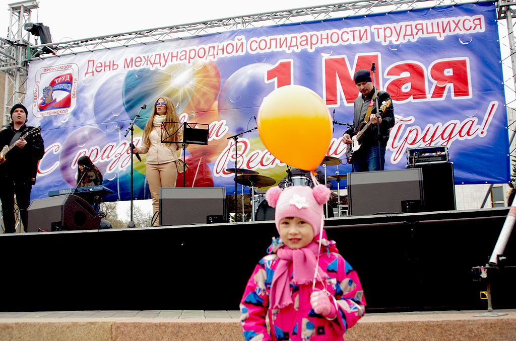 Первомайская акция профсоюзов пройдет в Челябинске под лозунгом «За справедливую экономику в инте