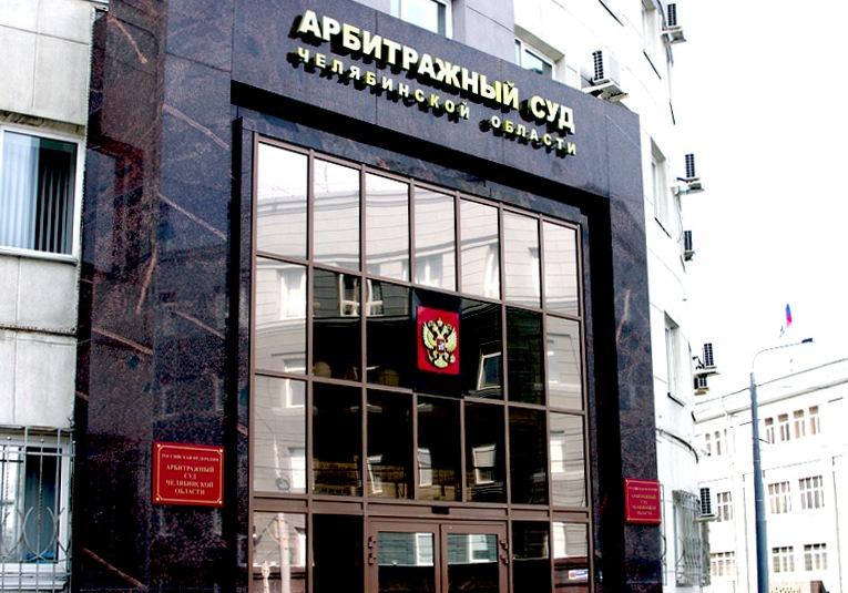 Как стало известно агентству «Урал-пресс-информ» из официальных материалов Арбитражного суда, дол