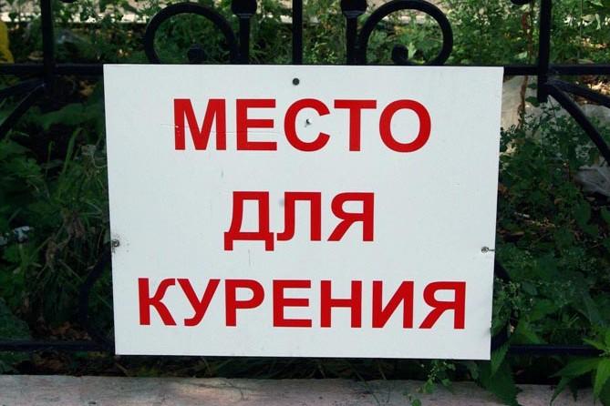 Как сообщало агентство «Урал-пресс-информ»,