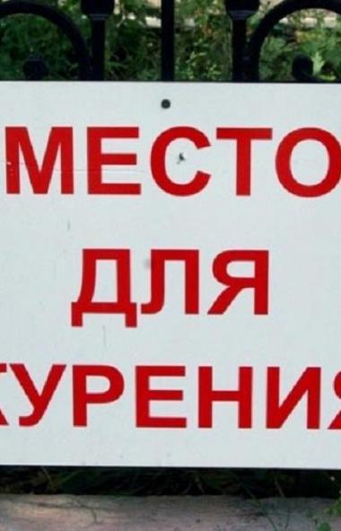 На состоявшемся в Челябинске заседании круглого стола, посвященного проблеме торговли нелег