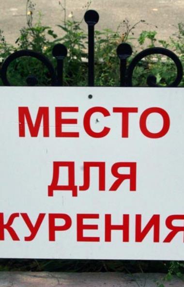 Утверждены изменения в правила противопожарного режима, инициированные МЧС России. Новые требован