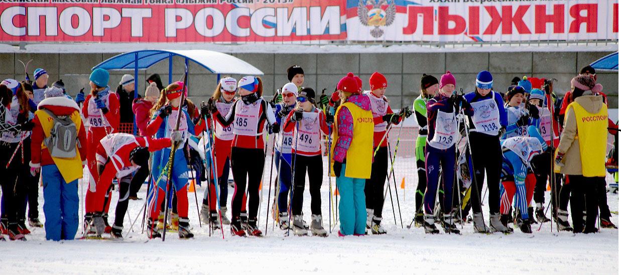 В Челябинске завтра, девятого февраля, состоится одно из самых масштабных соревнований по лыжным
