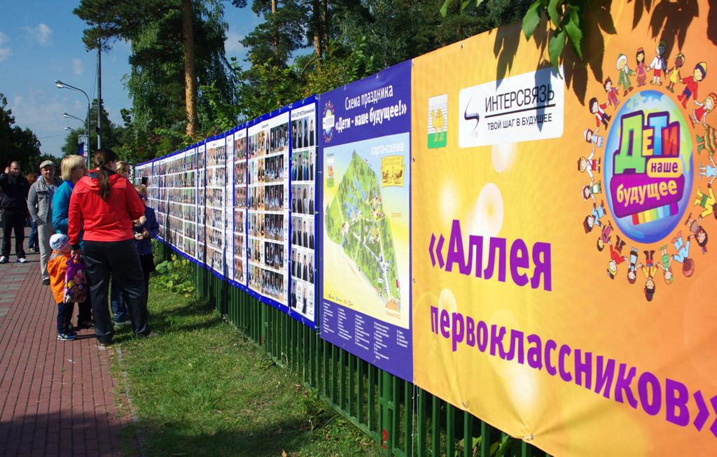 Как сообщил агентству «Урал-пресс-информ» организатор проекта в Челябинске – в компании Интерсвяз