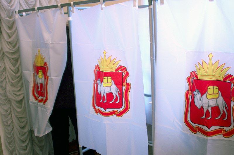 Публикация решений ряда избирательных комиссий, организующих выборы, прошла в газете «Южноуральск