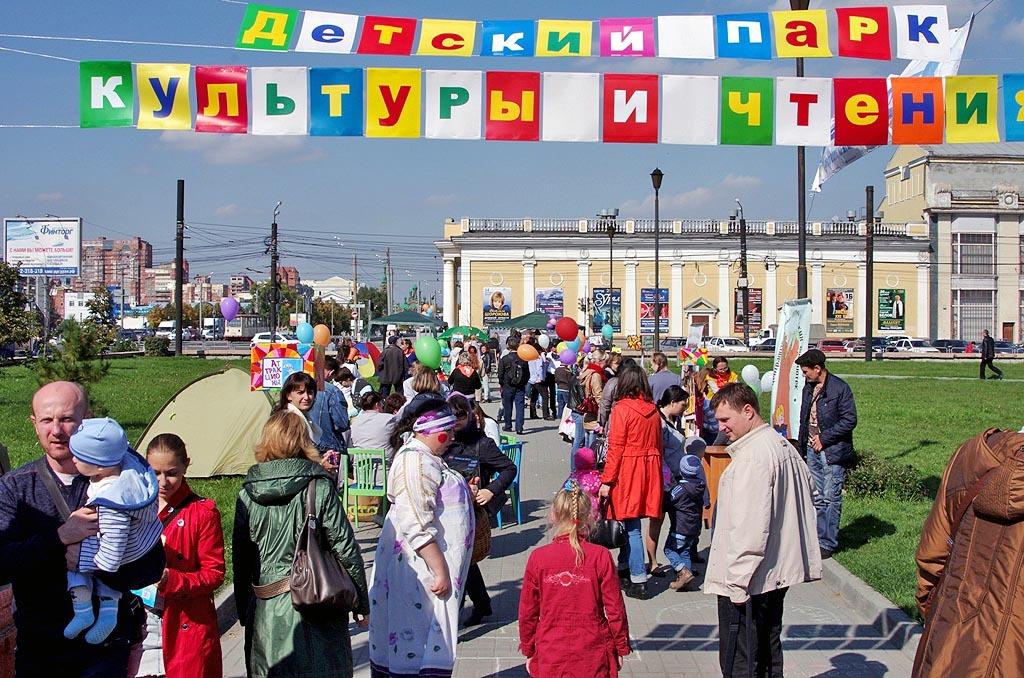 В Челябинской области почтили память воинов-интернационалистов Фото Валерия Иванова
