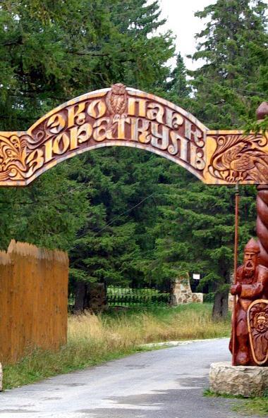 В национальном парке «Зюраткуль» (Саткинский район) больше суток шли поиски туристической группы,