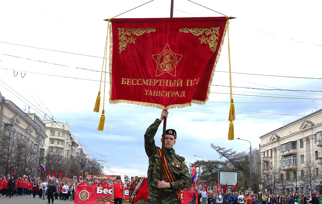 В Челябинске 9 мая в шестой раз состоится акция «Бессмертный полк». С портретами своих предков, у