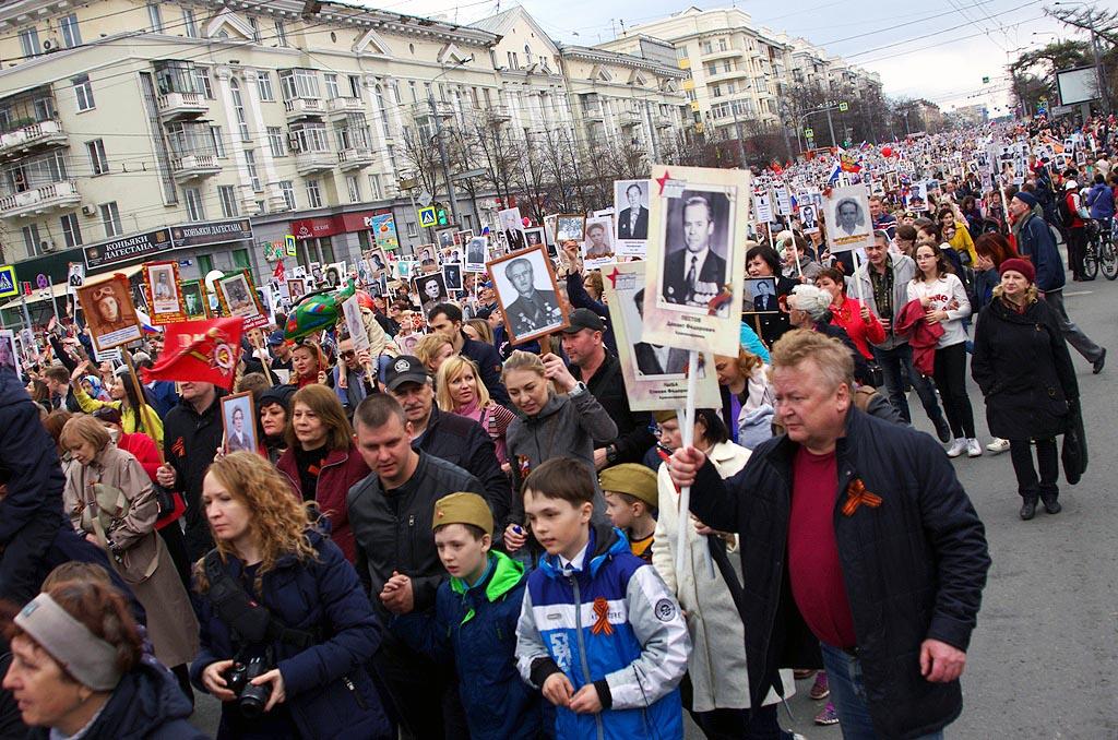 В четверг, девятого мая, лидер телекоммуникационного рынка Урала - компания «Интерсвязь» обеспечи