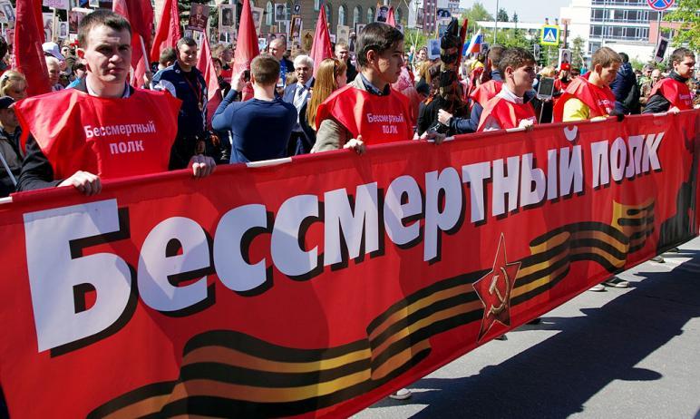 Активисты Общероссийского народного фронта в Челябинской области совместно с участниками регионал