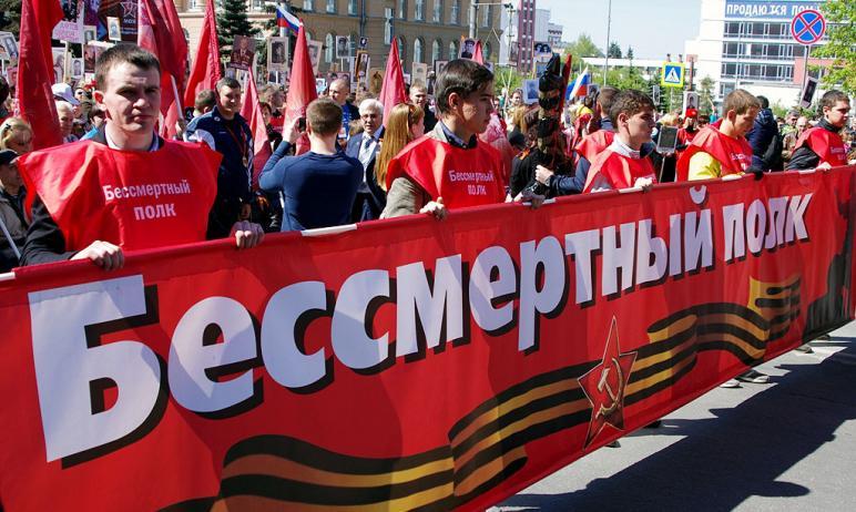 В Челябинске в день празднования 76-й годовщины Великой Победы, 9 Мая, состоится ряд общегородски