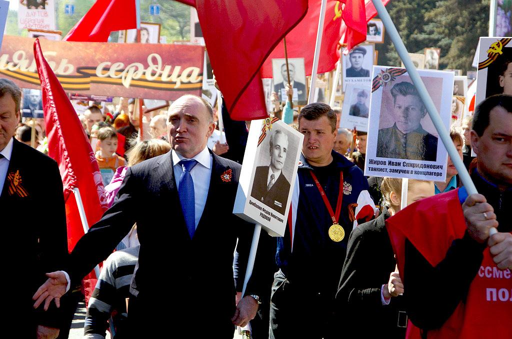 Губернатор Челябинской области Борис Дубровский, председатель Законодательного собрания региона В