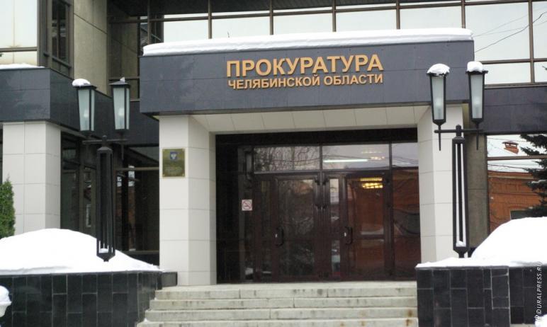 Прокуратура Кизильского района (Челябинская область) направила в суд уголовное дело о хищении бюд