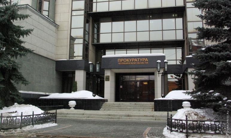 Прокуратура нашла нарушения при заключении контракта между муниципальным учреждением «Спортивные