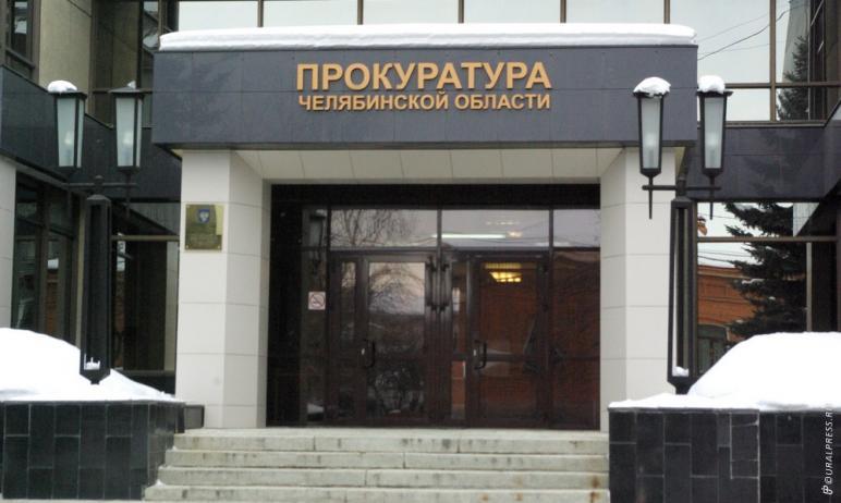 После проверки деятельности ООО «Кочкарский каменный карьер» прокуратура Челябинской области напр