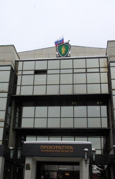 В прокуратуре Металлургического района Челябинска сейчас проводятся противоэпидемиологические мер