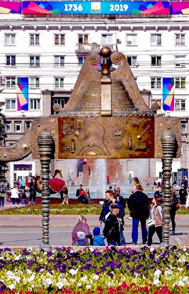 В субботу, седьмого сентября, на всех общественных площадках Челябинска состоялись основные
