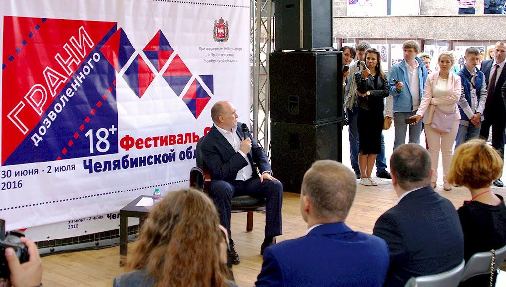 Губернатор Челябинской области Борис Дубровский и победитель праймериз