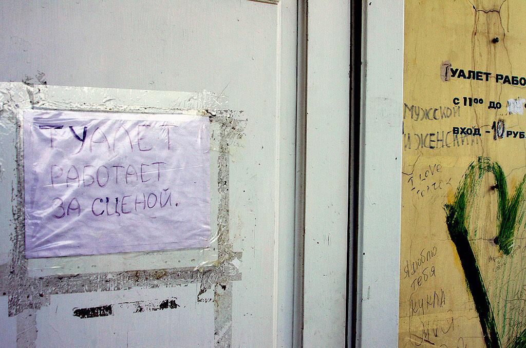 Челябинцы рассказали, каких объектов не хватает областному центру. Социологи рассчитывают, что ис
