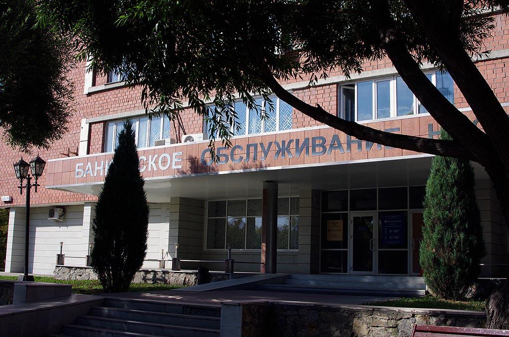 Как сообщили агентству «Урал-пресс-информ» в пресс-службе банка, в прошлом году команда из города