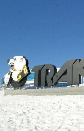 С 12 по 14 сентября в челябинской арене «Трактор» состоится этап Гран-при среди юниоров по фигурн