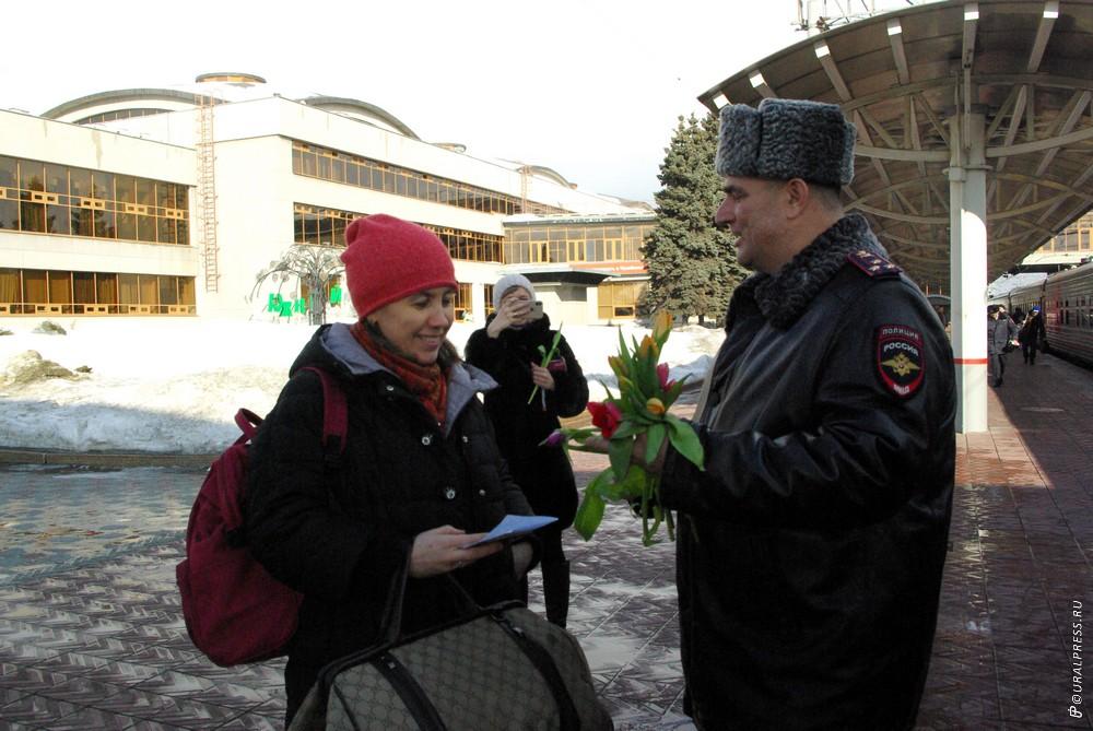 Сегодня, седьмого марта, транспортные полицейские Южного Урала, которые пришли на железнодорожный
